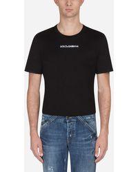 Dolce & Gabbana - Logo Embroidered T-shirt - Lyst