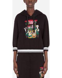 Dolce & Gabbana Jersey Hoodie With Dg Family Patch - Schwarz