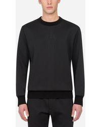 Dolce & Gabbana Jacquard Sweatshirt With Dg Logo - Negro