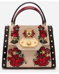 Dolce & Gabbana Mittelgroße Tasche Welcome Aus Geflochtenem Raffia Und Applikationen - Mehrfarbig