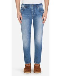 Dolce & Gabbana Light Blue Skinny Stretch Jeans With Small Abrasions - Blau