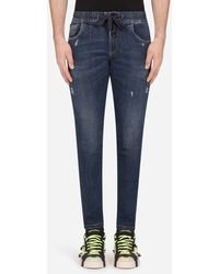Dolce & Gabbana Stretch Jogging Jeans - Bleu