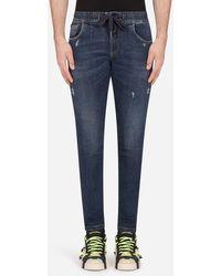Dolce & Gabbana Stretch jogging Jeans - Blue