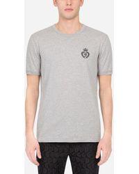 Dolce & Gabbana - Camiseta De Algodón Bordado Dg - Lyst