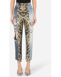Dolce & Gabbana High-waisted Jacquard And Denim Jeans - Blue