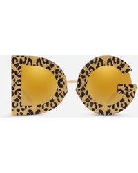 Dolce & Gabbana Sonnenbrille Dg Leo - Mettallic