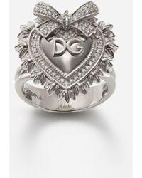 Dolce & Gabbana Devotion Ring Aus Weissgold Mit Diamanten - Mehrfarbig