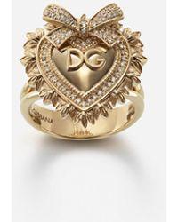 Dolce & Gabbana Devotion Ring In Yellow Gold With Diamonds - Metallic