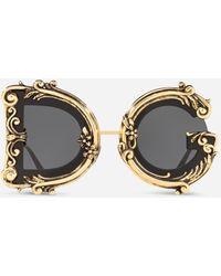 Dolce & Gabbana Devotion Sunglasses - Multicolor