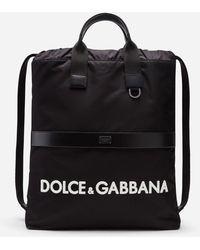 Dolce & Gabbana Mochila Street De Nailon Con Logo - Negro