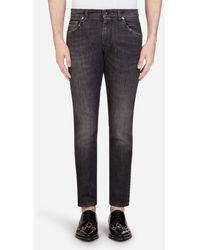 Dolce & Gabbana Stretch Skinny Jeans - Grau