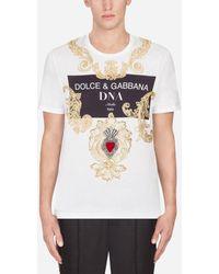 Dolce & Gabbana Baroque Embroidered T-shirt - White