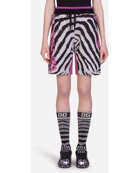 Dolce & Gabbana Jersey Bermuda Shorts With Zebra Jungle Sport Print - Mehrfarbig