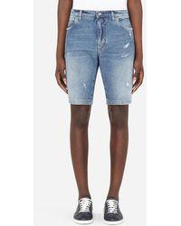 Dolce & Gabbana Washed Blue Stretch Denim Shorts