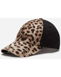 Dolce & Gabbana Stretch Cotton Baseball Cap With Leopard Print - Mehrfarbig