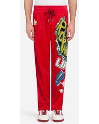 Dolce & Gabbana - Pantalon De Jogging Avec Écusson - Lyst