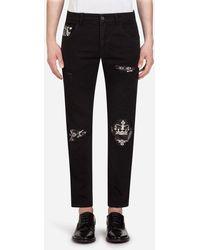 Dolce & Gabbana Stretch Skinny Jeans Mit Einsätzen Im Bandana-Print - Schwarz