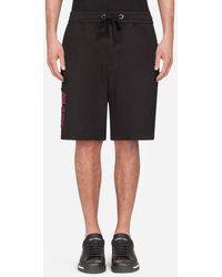 Dolce & Gabbana Stretch Cotton Jogging Shorts With Dg Patch - Noir