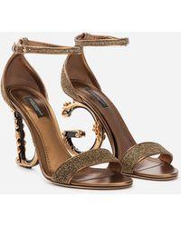 Dolce & Gabbana Sandale Aus Lurex Mit Skulptur-Absatz - Mettallic