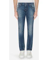 Dolce & Gabbana Stretch Skinny Jeans Mit Aufgedruckten Baumwolldetails - Blau