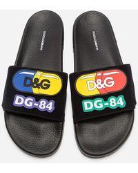 Dolce & Gabbana Dg Code - Azul