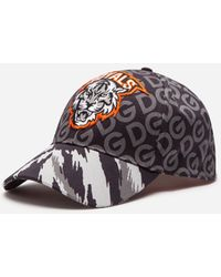Dolce & Gabbana Stretch Cotton Baseball Cap With Tiger Print And All Over Dg - Gris