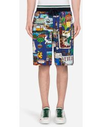 Dolce & Gabbana - Printed Cotton Jogging Shorts - Lyst