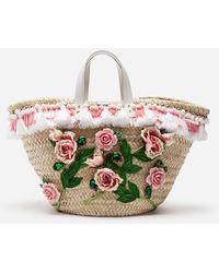 Dolce & Gabbana Straw Kendra Coffa Bag With Embroidery - Multicolor
