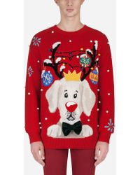 Dolce & Gabbana - Jumper In Cashmere With Embellished Motif - Lyst