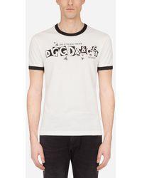 Dolce & Gabbana Cotton T-Shirt With Logo Print - Multicolor