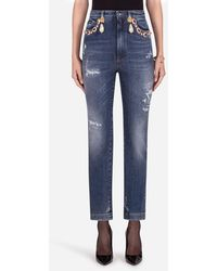 Dolce & Gabbana High-Waisted Jeans With Pearls And Embellishments - Blau