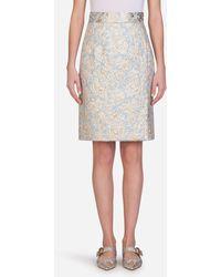 Dolce & Gabbana Short Lamé Jacquard Skirt - Multicolor