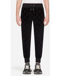 Dolce & Gabbana JOGGING Pants In Branded Velvet Jacquard - Black