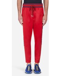Dolce & Gabbana - JOGGING Trousers With Patch - Lyst