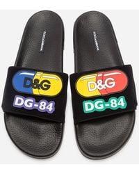 Dolce & Gabbana Dg Code - Grün