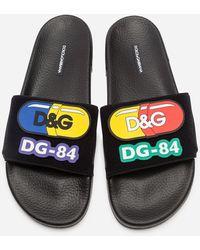 Dolce & Gabbana Dg Code - Blau