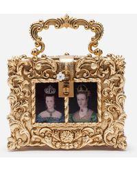 Dolce & Gabbana Borsa Dolce Box Regine - Metallizzato