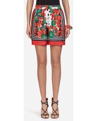 Dolce & Gabbana Short In Seta Stampato - Multicolore
