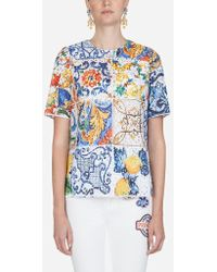 Dolce & Gabbana - Majolica-print Broderie Anglaise Top - Lyst