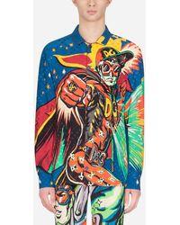Dolce & Gabbana Silk Pyjama Shirt With Superhero King Print - Blue