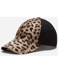 Dolce & Gabbana Stretch Cotton Baseball Cap With Leopard Print - Multicolour