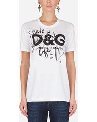 Dolce & Gabbana Printed Cotton T-Shirt - Bianco
