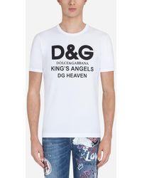 Dolce & Gabbana T-Shirt Aus Baumwolle Mit D&G-Print - Weiß