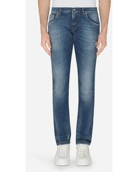 Dolce & Gabbana Stretch Skinny Jeans With Printed Cotton Details - Blau