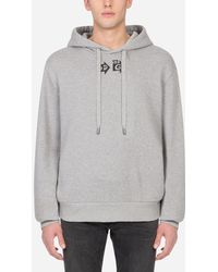 Dolce & Gabbana Jersey Hoodie With Dg Print And Patch - Grau