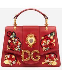 Dolce & Gabbana Small Millenial Top Handle Satchel - Red