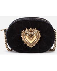 Dolce & Gabbana Devotion Camera Bag Aus Glattem Samt Matelassé - Schwarz