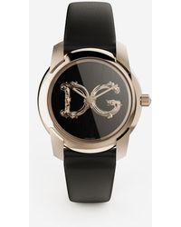 Dolce & Gabbana Dg7 Barocco Watch With Black Satin Strap
