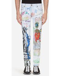 Dolce & Gabbana - Skinny Fit Stretch Jeans - Lyst