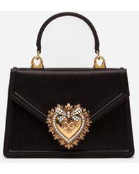 Dolce & Gabbana - Small Satin Devotion Bag - Lyst
